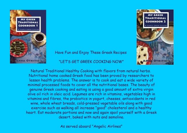 GREEK COOK BOOKS.jpg